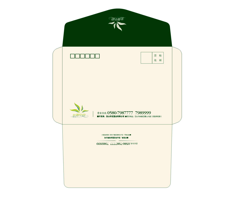 商务会所信封2号设计方案