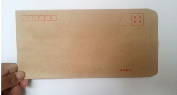 邮局监制信封