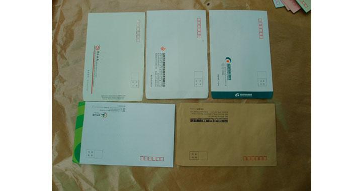 信封定制印刷